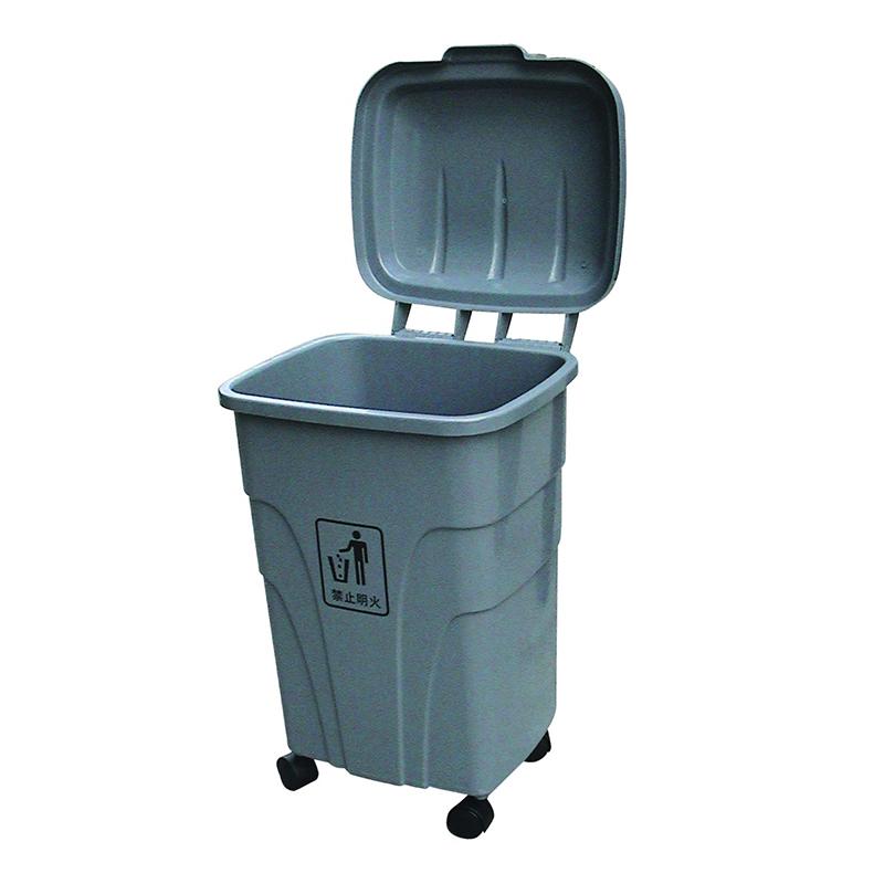 Thùng đựng rác 70 lít